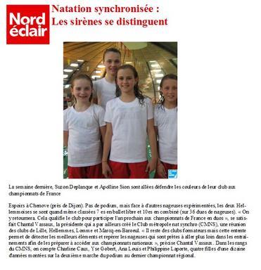 les_sirenes_se_distinguent